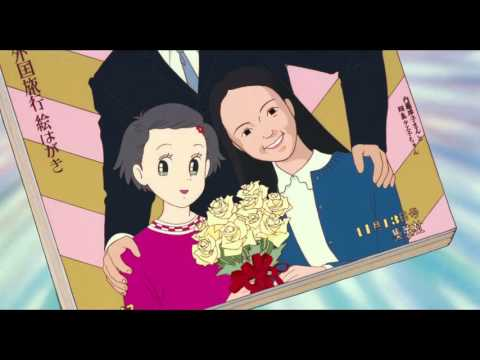 Only Yesterday (Trailer)