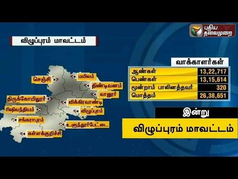 Gummidipoondi-Muthal-Kumari-Varai-Villupuram-25-02-2016-Puthiyathalaimurai-TV
