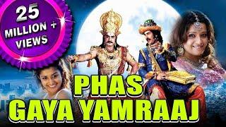 Video Phas Gaya Yamraaj (Yamagola Malli Modalayindi) Hindi Dubbed Full Movie | Srikanth, Meera Jasmine MP3, 3GP, MP4, WEBM, AVI, FLV Januari 2019
