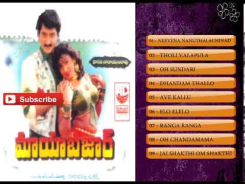 Telugu Hit Songs | Maya Bazaar Movie Songs | Jukebox