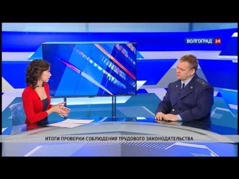Дмитрий Васютенко, начальник отдела управления по надзору за исполнением федерального законодательства прокуратуры Волгоградской области