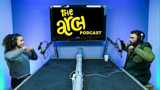 The Arch Podcast #002 by Arch Climbing