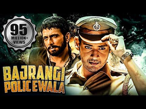 Bajrangi Policewala (2016) Full Hindi Dubbed Movie   Mahesh Babu, Shruti Haasan