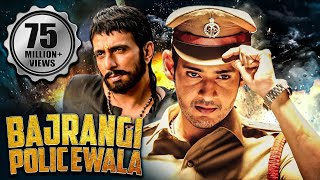 Bajrangi Policewala (2016) Full Hindi Dubbed Movie | Mahesh Babu, Shruti Haasan full download video download mp3 download music download
