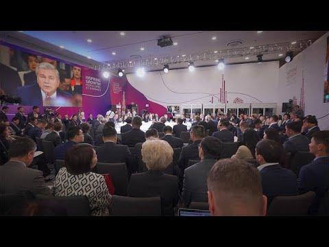 Το 12ο Οικονομικό Φόρουμ της Αστάνα