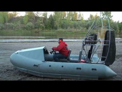 винтомоторная лодка