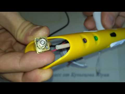 Ремонт 3д ручки своими руками
