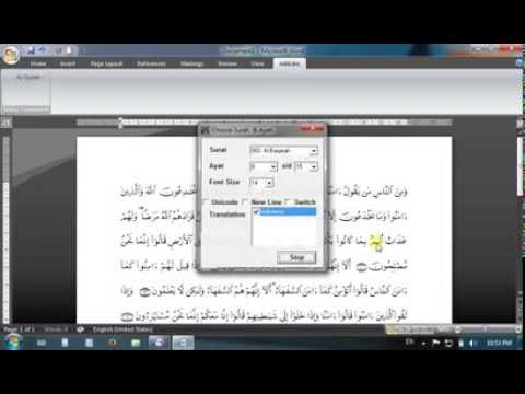 Mudah Ketikkan Ayat Al Qur'an dengan Al Qur'an Word