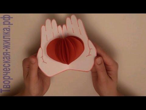 Сердечко подарок своими руками