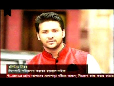 Bangladeshi Model Actor Nirob Going To Act in Bollywood Film