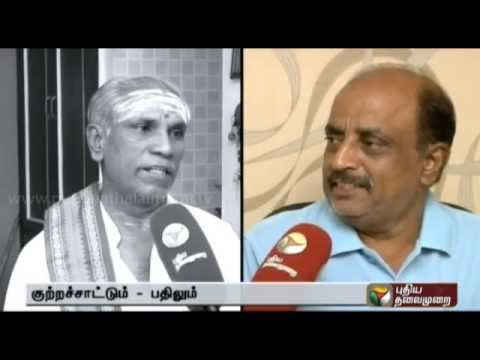 Accusations and counter accusations in Sankar Raman Murder case