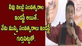 Video Actor Prudhvi Raj Speech In Guntur Comments On Pawan Kalyan AT Garjana Deeksha | Cinema Politics MP3, 3GP, MP4, WEBM, AVI, FLV Desember 2018