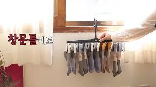 video thumbnail Quick3 socks&underwear drying rack youtube