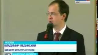ГТРК «Кабардино-Балкария. Вести-КБР»
