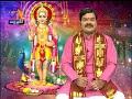 Stotra Ratnavali | Machiraju Kiran Kumar | Thamasomajyotirgamaya | 23rd February 2018 | ETV AP - Video