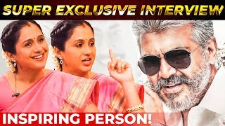 "Video Ajith said ""I will Become BIG Hero One Day"" - Devayani Opens Up THALA Secrets 