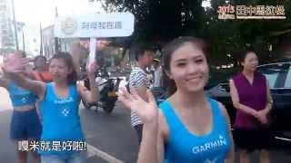 Video 2015 田中馬拉松 MP3, 3GP, MP4, WEBM, AVI, FLV September 2018