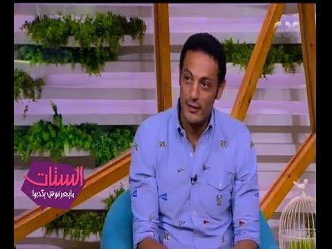 """محمد علي يعترف: أنا شقي مع """"الستات"""""""