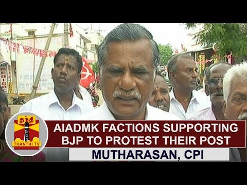 """Presidential Election : """"AIADMK Factions supporting BJP to protect their post"""" – Mutharasan, CPI [Part 1]"""