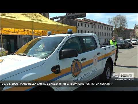 30/03/2020 | PIANO DELLA SANITA' E CASE DI RIPOSO: «SEPARARE POSITIVI DA NEGATIVI»