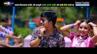 Bani Mero Astai Chha /Jamuna Sanam & Ramesh pandey