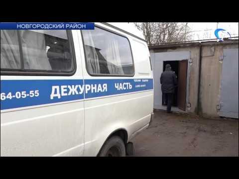 В Новгородском районе сотрудники полиции изъяли из незаконного оборота партию спиртосодержащей продукции