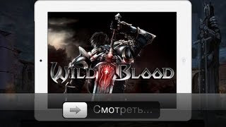 Wild Blood - Обзор