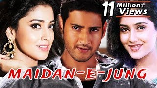 Video Maidan-E-Jung | Hindi Dubbed Movie | ميدان إي جينغ | With Arabic Subtitles (HD) MP3, 3GP, MP4, WEBM, AVI, FLV Juli 2018