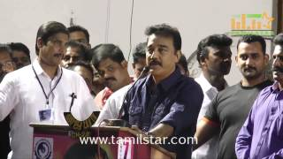 Kamal Haasan Birthday Celebration
