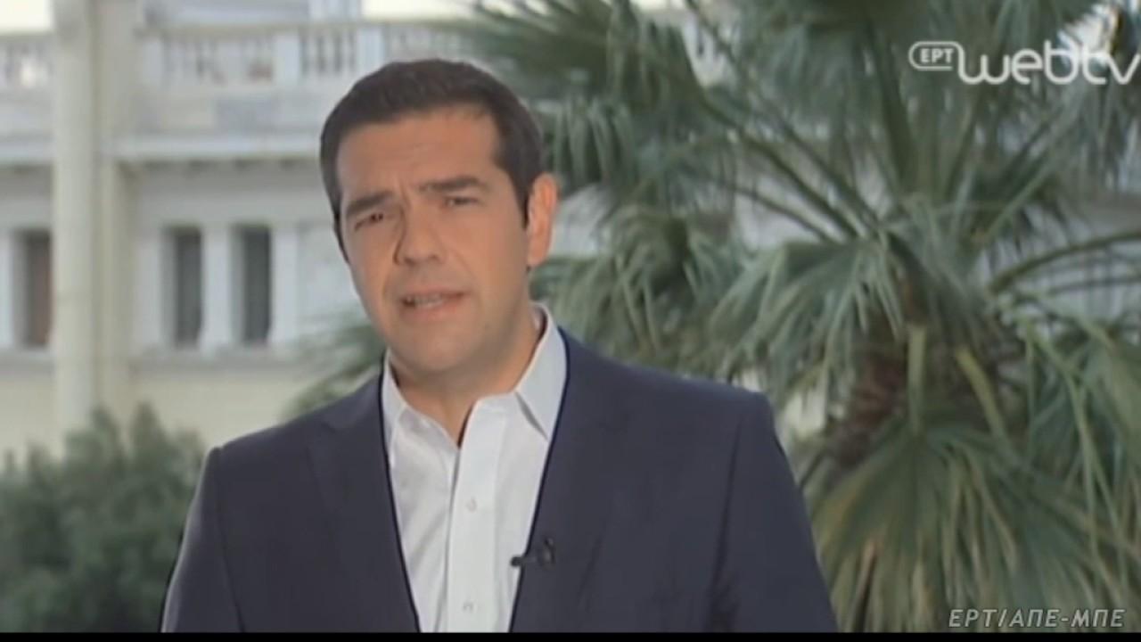 Αλ. Τσίπρας: Πήραμε αυτό που ζητούσαμε, μια συμφωνία διεξόδου