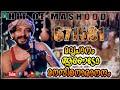 മദ്യപാനം ആണെടോ | Madyapanamanado | Malabar Cafe Music band Song 2018 | Mashood