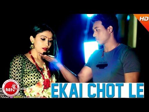 New Nepali Song | Ekai Chot Le - Yogesh Lamgade | Ft.Usha Khanal, Ramesh Kumal & Deepak Basnet