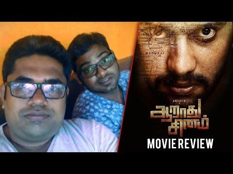 Aarathu-Sinam-Review-by-Behindwoods-Arulnithi-Ishwarya-Rajesh-29-02-2016