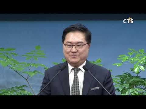 181029 동일로교회 창립 30주년 감사부흥성회 - CTS뉴스
