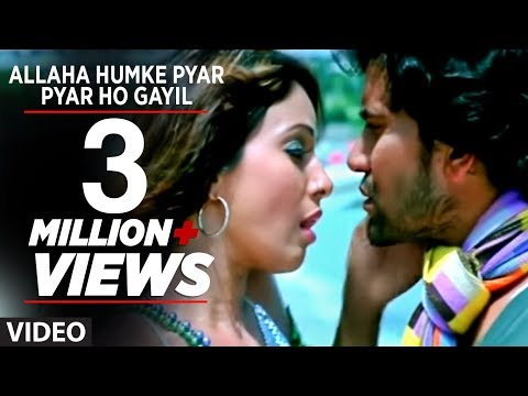 Video Allaha Humke Pyar Pyar Ho Gayil (Bhojpuri Hot Video Song) Feat. Dinesh Lal Yadav & Hot Pakhi Hegde download in MP3, 3GP, MP4, WEBM, AVI, FLV January 2017