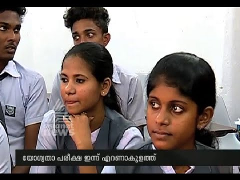 Proud to be an Indian Season 4 Kerala Entrance Exam is on Jan 9, 2016
