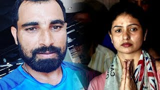 Video Leaked: Here is the secret conversation between Mohammed Shami and Hasin Jahan MP3, 3GP, MP4, WEBM, AVI, FLV Maret 2018