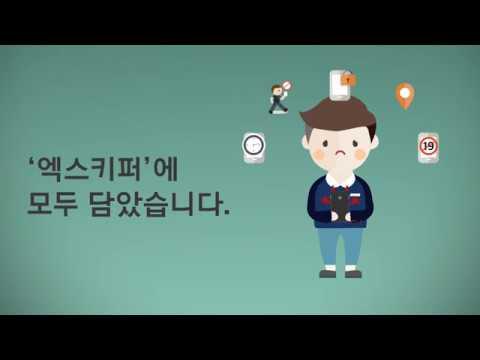 스마트폰 공익광고