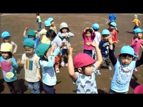 2016 くりの木幼稚園の遊び 年少 ダンス