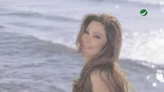 Download Video Elissa - Hob Kol Hayati (Official clip) / إليسا - حب كل حياتي MP3 3GP MP4