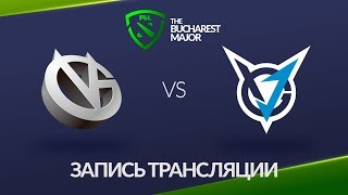 Vici Gaming vs VGJ.Thunder, Bucharest Major [Maelstorm, NS]