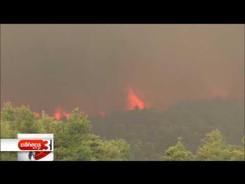 Ανεξέλεγκτη η φωτιά στην Εύβοια- Εκκενώθηκαν δυο χωριά | 13/08/2019 | ΕΡΤ