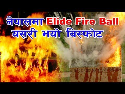 (EXCLUSIVE : नेपालमा Elide Fire Ball यसरि भयो बिस्फोट - Duration: 11 minutes.)