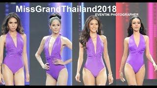 Video miss grand thailand 2018 ชุดว่ายน้ำ preliminary EP.2 สาวงามทั้ง77จังหวัด MP3, 3GP, MP4, WEBM, AVI, FLV Agustus 2018