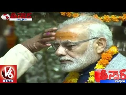 PM Modi Offers Prayers At Kedarnath Temple | Diwali Celebrates With Soldiers | Teenmaar News