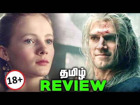 The Witcher Season 1 Episode 1 REVIEW and Breakdown   Henry Cavil (தமிழ்)