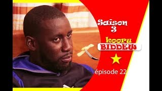 Video Kooru Biddew Saison 3 – Épisode 22 MP3, 3GP, MP4, WEBM, AVI, FLV Juni 2018