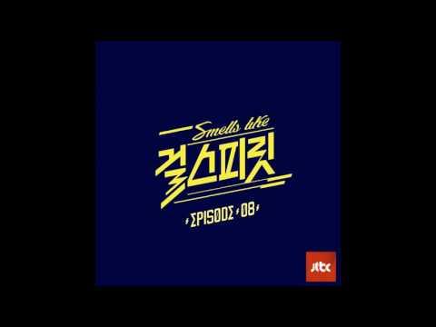 Soyeon (LABOUM) - A Midsummer Night's Dream (Smells Like Girl Spirit EPISODE 8) [AUDIO/MP3]
