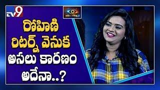Bigg Boss 3 Rohini Reddy Shocking Comments || Ashu Reddy – Rahul Sipligunj