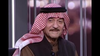 Video لقاء الفنان العراقي ياس خضر وابنة الفنان ضامن ياس خضر في برنامج ع السيف MP3, 3GP, MP4, WEBM, AVI, FLV Agustus 2018